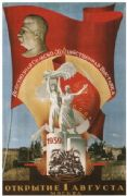 Vintage Russian poster - All-Union Agricultural Exhibition 1939